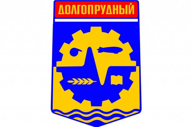 Новости Королёва - Официальный сайт Администрации ...