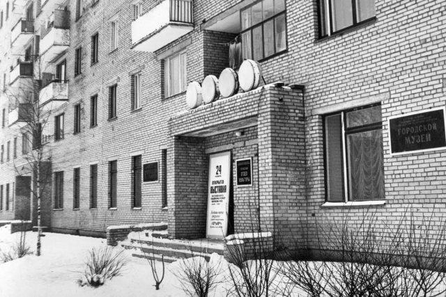 ок.1985 - Городской музей в доме Циолковского 34