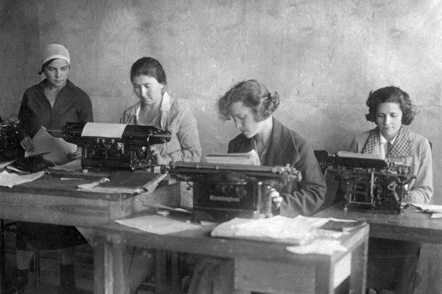 ок.1934 - Машинописное бюро